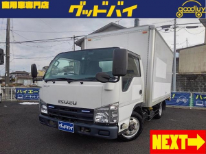いすゞ エルフトラック  1.5tアルミバン 4WD バックカメラ キーレス 社外シートカバー 2WD/4WD切り替えスイッチ
