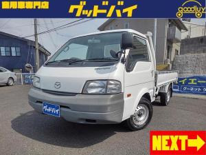 マツダ ボンゴトラック ワイドローDX シングル 4WD エアコン ディーゼルターボ