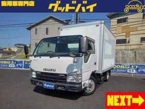 いすゞ エルフトラック  1.5t アルミバン 4WD 荷台寸法約高さ185cm幅180cm長さ310cm バックカメラ