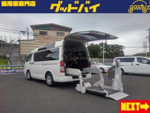 トヨタ ハイエースバン  4ドア3.0DT4WDウェルキャブBロング