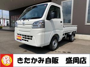 ダイハツ ハイゼットトラック スタンダードSAIIIt 4WD マニュアル車 LEDライト
