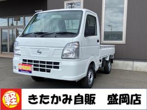 日産 NT100クリッパートラック  4WD エアコン FM/AMラジオ 手動ミラー ヘッドライトレベライザー エアバック