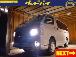トヨタ ハイエースバン ロングスーパーGL 4WD ETC ドラレコ Tベルト交換済 4WD