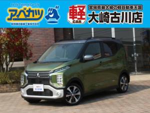 三菱 eKクロス G 衝突軽減ブレーキ 届出済未使用車 軽自動車