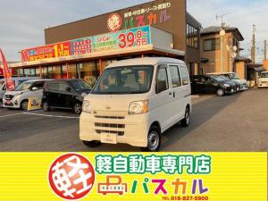 ダイハツ ハイゼットカーゴ スペシャル 4WD ラジオ エアコン ヘッドライトレベライザー フロアマット ドアバイザー