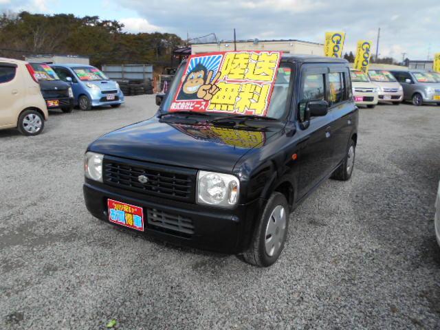 すぐ乗れます♪早い者勝ち!! 車検2年取得☆支払総額¥300,000/節約車コーナー/オートマ