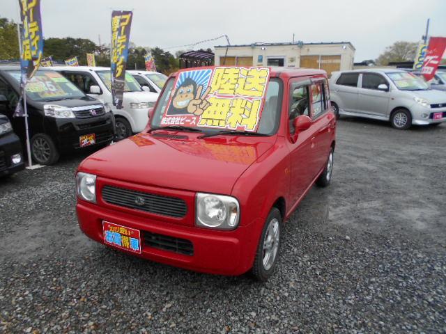 すぐ乗れます♪早い者勝ち!! 車検2年取得☆支払総額¥255,000/陸送無料/オートマ