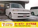 トヨタ/bB S Wバージョン