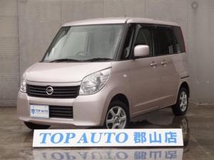 日産 ルークス E 4WD CD スマートキー シートヒーター 保証付