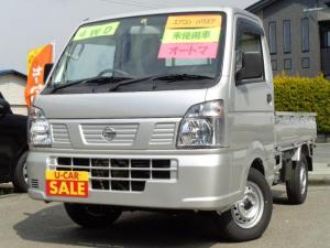 日産 NT100クリッパートラック DX 4WD 届出済未使用車 A/T マット・バイザ-付