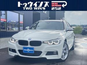 BMW 3シリーズ 320i xDriveツーリング Mスポーツ  ナビBカメラ