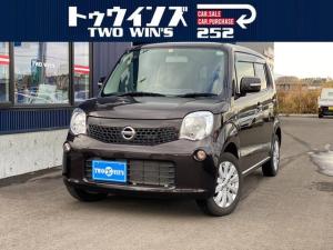 日産 モコ X FOUR 4WD シートヒーター ミラーヒーター フルセグナビ SD
