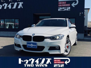 BMW 3シリーズ 320i xDriveツーリング Mスポーツ 関東仕入れ HDDナビ バックカメラ ETC Mパフォーマンスブレーキ ベージュレザーシート フロントシートヒーター コンフォートアクセス
