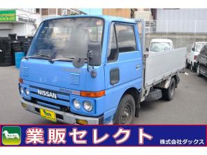 日産 アトラストラック 3.5LディーゼルFD35 2tジャストロー P-SH40