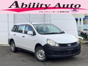 日産 ADエキスパート GX 4WD