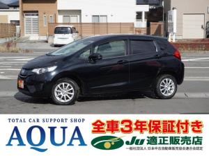 ホンダ フィット 13G・Lパッケージ 4WD 社外SDナビ 3年保証付