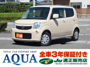 日産 モコ S FOUR 4WD プッシュスタート アイドリングストップ ベンチシート シートヒーター 3年保証付