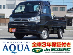 ダイハツ ハイゼットトラック スペシャル 4WD CDプレーヤー 道具箱 エアコン パワーステアリング 3年保証付