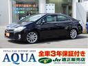 トヨタ/SAI G LEDライト フルセグ HDDナビ クルコン 3年保証付