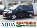 トヨタ/ノア S ワンオーナー 電動スライドドア 純正ナビ 3年保証付