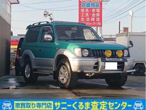 トヨタ ランドクルーザープラド RZ Dターボ 4WD AT
