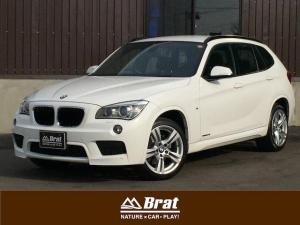 BMW X1 xDrive 20i Mスポーツ ワンオーナー コンフォートアクセス パークディスタンス 純正HDDナビ Bluetooth バックカメラ 純正18インチAW アルカンターラレザーシート HIDヘッドライト ステアリングスイッチ