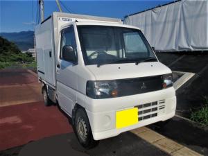 三菱 ミニキャブトラック  冷蔵冷凍車 エアコン パワステ オートマ