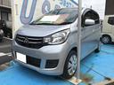 三菱/eKワゴン M e-アシスト プラスエディション TV ナビ 軽自動車