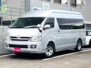 トヨタ/ハイエースワゴン グランドキャビン SDナビ フルセグTV オートスライドドア