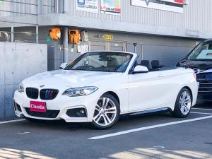BMW 2シリーズ 220iカブリオレ Mスポーツ 純正ナビ バックカメラ ドラレコ HIDヘッドライト バックフォグ クルーズコントロール パドルシフトステアリングリモコン スポーツペダル シートヒーター パワーシート