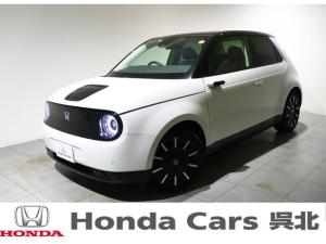 ホンダ Honda e アドバンス 試乗車/禁煙車/マルチビューカメラシステム/ETC2.0車載器/17インチアルミホイル/Hondaパーキングパイロット/センターカメラシステム/Hondaパーソナルアシスト/車内Wi-Fi