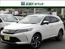 トヨタ/ハリアー プレミアム メタル アンド レザーパッケージ