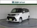 トヨタ/タンク G 両側電動スライドドア