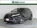 トヨタ/ハリアー エレガンス HTPシヨウ