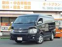 トヨタ/ハイエースワゴン GL SDナビ地デジ フリップダウンモニター