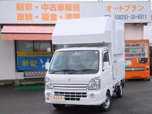 スズキ キャリイトラック KX 移動販売車