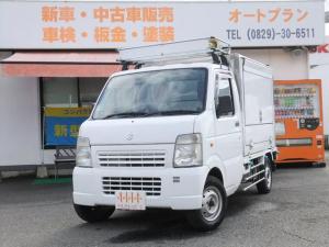 スズキ キャリイトラック  移動販売冷凍車