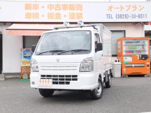 スズキ キャリイトラック 移動販売冷凍冷蔵車