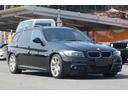BMW/BMW 320iツーリング Mスポーツパッケージ