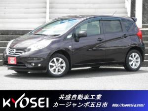 日産 ノート X FOUR  4WD車 メモリーナビ フルセグTV