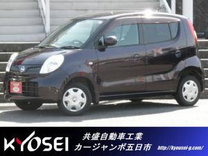 日産 モコ E FOUR ショコラティエセレクション 4WD ETC フルオートエアコン スマートキー 純正CDプレイヤー シートリフター