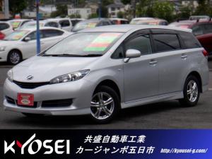 トヨタ ウィッシュ 1.8X HIDセレクション カーナビ ETC ワンセグ 社外アルミ
