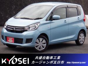 三菱 eKワゴン M e-アシスト ナビ シートヒーター