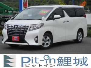 トヨタ アルファード 2.5X 両側Pスライドドア ツインサンルーフ ETC