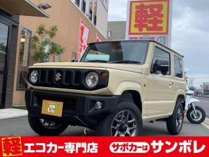 スズキ ジムニー XC 新品ナビテレビ サポカー 新車保証5年 届出済未使用車