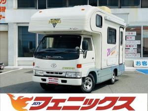 トヨタ カムロード  キャンピング・4WD・ディーゼル・キング20Th・地デジナビ・サイドウォーニング・冷蔵庫・シャワー・トイレ・ガスコンロ・外部電源入力・2000Wインバーター・ETC・サブバッテリー×2
