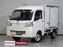 ダイハツ/ハイゼットトラック 保冷車 4WD・5速