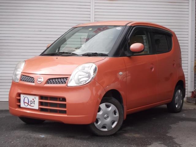 ユーザー買取車 モコ E 新入荷致しました!! 車検受け渡し・純正CDオーディオ・キーレスエントリー・ETC