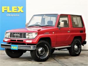 トヨタ ランドクルーザープラド SXワイド ショートボディ オールペイント フル装備