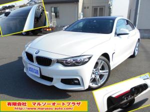 BMW 4シリーズ 420iグランクーペ Mスポーツ ルーフ塗替、スポイラー、オートクルーズ、パドルシフト、アルカンターラシート、プッシュスタート、電動バックドア、バックカメラ、パワーシート、Bluetooth、純正18インチAW、前後コーナーセンサー、